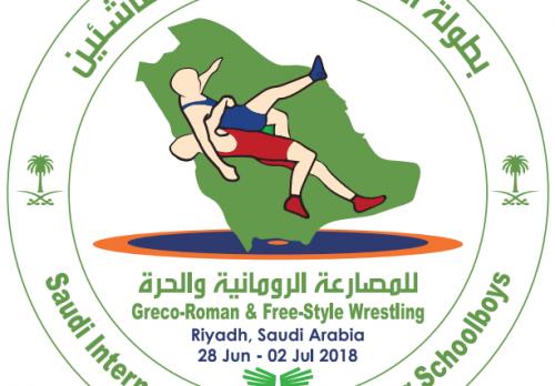 بطولة السعودية الدولية الأولى للمصارعة – الرياض 2018